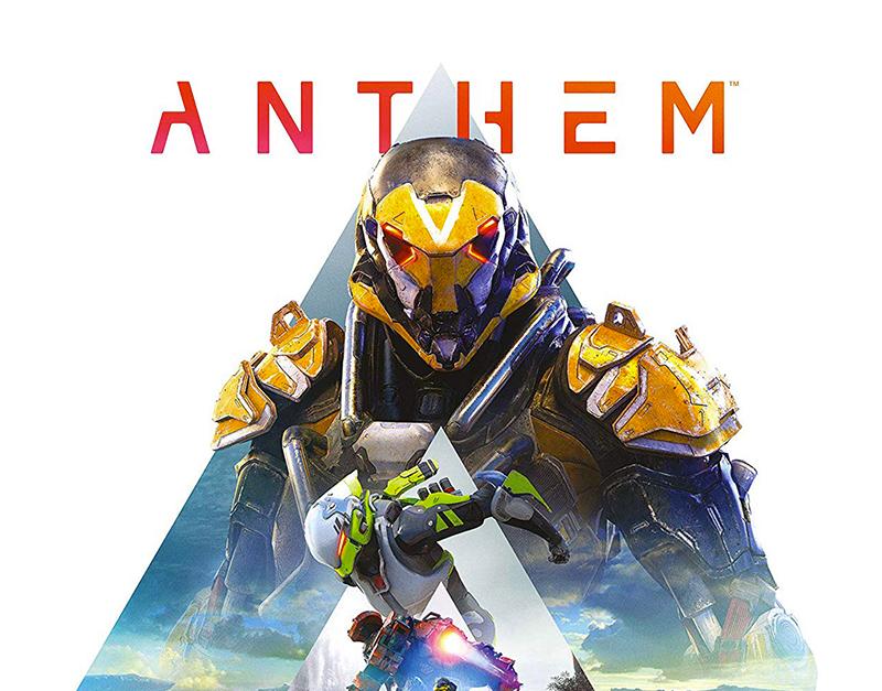 Anthem (Xbox One), Toughest Level, toughestlevel.com